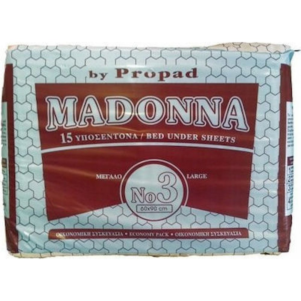 Υποσέντονα Propad Madonna 60 x 90cm Bed Under Sheets 15τμχ