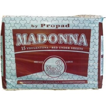 PROPAD Υποσέντονα Propad Madonna 60 x 90cm Bed Under Sheets 15τμχ